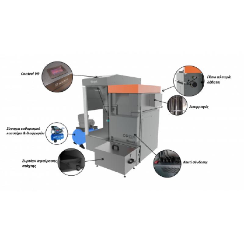 Pellet boiler Opop Biopel Premium V9 Plus Compact 40 Kw